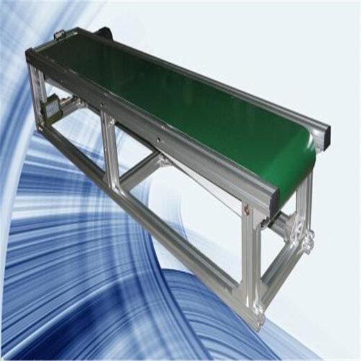 防靜電鋁型材皮帶流水線皮帶機規格型號自動流水線