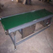 鋁型材輸送帶食品輸送帶Ljxy水平式傳送機