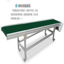 輸送帶滾筒生產廠自動化滾筒線LJXY皮帶輸送機傳送帶圖片