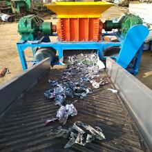 移動式撕碎機不銹鋼304撕碎機現貨供應圖片