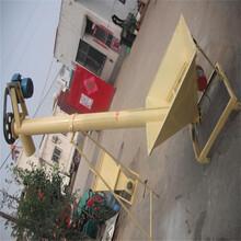 絞龍管式螺旋提升機移動式螺旋提升機圖紙圖片