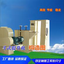 糧食挖斗提升機防塵自動化斗式提升機圖片