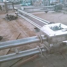 平頂山粉末管鏈輸送機廠新品藥粉輸送機圖片