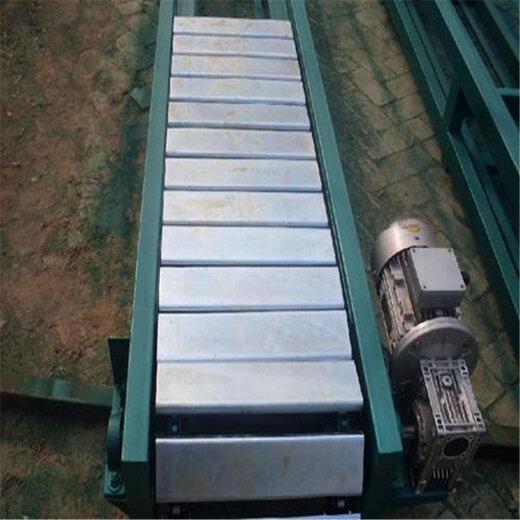 鏈板運輸機槽鋼板鏈輸送機圣興電子柔性鏈板輸送機
