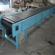 重型鏈板輸加固板鏈輸送機Ljxy鏈板機非標定制圖片