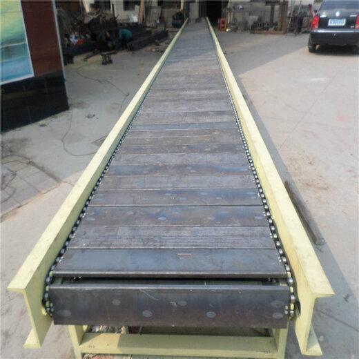 移动装车板链输送机耐用链板输送机生产线