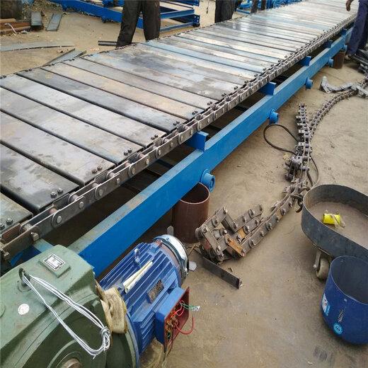 链板输送机课程设计多用途链板输送机出售