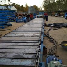 鏈板傳料機專業鏈板輸送機圣興電子鏈板輸送機圖圖片