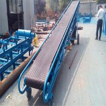 袋裝菜籽雙翼型裝卸車輸送機耐低溫皮帶輸送機圖片