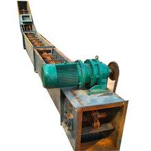 石膏粉密封式刮板输送机链式炉灰渣刮板输送机Lj6