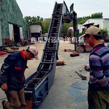 粮食颗粒轻型刮板输送机长距离埋刮板输送机Lj6