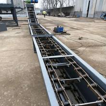 混合粉料刮板輸送機刮板輸送機的鏈條選用Ljxy刮板機示意圖片