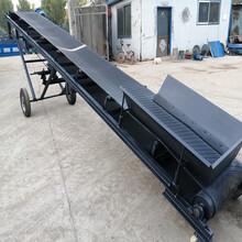 農產品裝車皮帶輸送機手搖升降型短距離輸送機圖片