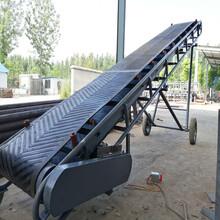移動式雙升降輸送機雙翼液壓升降散料裝車用皮帶輸送機圖片
