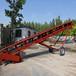 稻谷粮食装车用皮带输送机双翼型橡胶带输送机Lj6