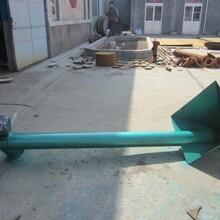 蛟龍送料機螺旋提升機送料機六九重工固定式防塵螺旋上料機圖片