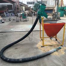 裝車倒糧機方便移動吸糧機LJXY谷子玉米小麥吸糧機圖片