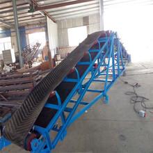升降皮帶輸送機定做大傾角輸送機Ljxy伸縮膠帶輸送機圖片