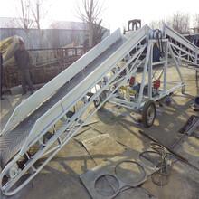 皮帶機輸送機大型皮帶機廠家Ljxy爬坡帶式運料機圖片