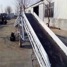 伸縮裝卸車皮帶機糧食運輸帶LJXY400方煤粉煤塊裝車圖片