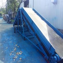 煤礦皮帶輸送機型號傳輸機生產設備Ljxy玉米裝車皮帶輸送圖片