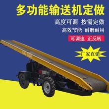 白色橡膠輸送帶大型輸送鏈設備Ljxy鋁型材水平輸送機圖片