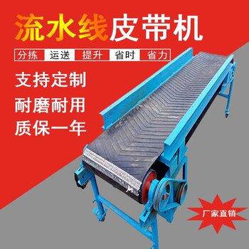 電動輸送機皮帶運輸機六九重工防滑型糧食皮帶機