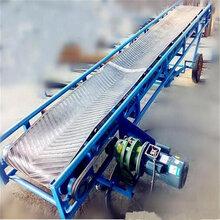 散碎砂石料皮带输送机长距离固定式石块输送机图片