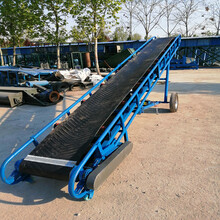 工地专用输送机爬坡输送机定做Ljxy粮库收储运输机图片