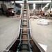 青岛板链输送机供应链条刮板机LJXY双环链埋刮板机