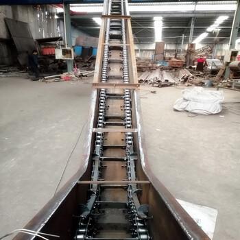 MS刮板機u型刮板輸送機Ljxy刮板提升機生產廠家