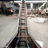 刮板輸送機鏈條