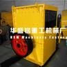 时产500吨的石料厂滚筒式破碎机生产线多少钱-哪个厂家质量好