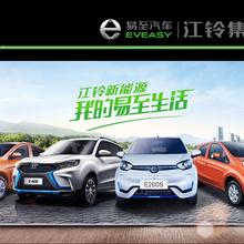 节能环保新能源纯电动车新能源车出租出售