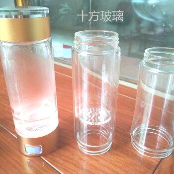 富氫玻璃水杯