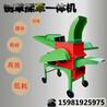 河南企潤廠家直銷農業機械供應'小型揉草機''農用鍘草機'價格