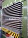 華順鵬800T三聚氰胺貼面熱壓機600T熱壓機膠合板生產整廠規劃