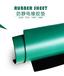 黑色防静电胶板,导静电,绿色,复合颜色3mm,5mm,阻燃防静电,阻尼减震