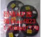 蘇州長期收購索尼ACFCP3683B