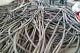 承德电缆回收H河北承德电缆回收多少钱一吨H计算方法