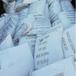河北邯鄲水泥助磨劑專用元明粉副產元明粉批發