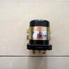 徐工裝載機工程機械美康NTA855繼電器3050692