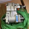 国产康明斯3973228EA燃油泵QSL东亚包装