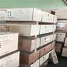 NTA855柴油机4914741机油冷却器宁夏山推底盘件供应