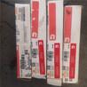 噴油器濾網4009692阿特拉斯全液壓挖機QSX15配件