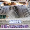 新疆康明斯M11喷油器3087648宣工推土机共轨喷油器