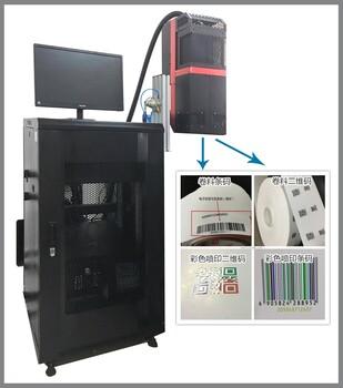 米袋二维码喷码机纸盒防伪二维码条形码喷码机