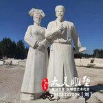漢白玉清朝人物石像石雕古代官員雕像石材加工廠家大型人物像價格