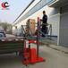 宿州移动式装卸货平台ZXPT~装卸货升降机~济南龙宇机械