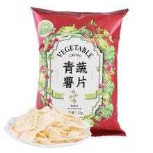 即品臺灣進口青蔬薯片膨化零食小吃薄脆薯片休閑食品22g12包休閑零食下午茶誘人美味圖片